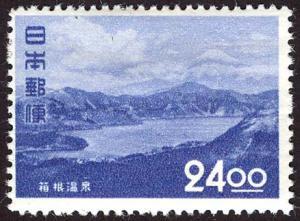 Japan 528 mh 1951 24 yen Hakone (Scenic Spots)