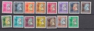 J29096, various 1992-7 hong kong mh #630//651b queen
