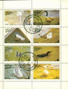 RK5-0050 OMAN CTO SHEET OF 8 BIRDS BIN $4.00