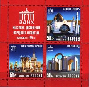Russia. 2019. 2522-24. VDNH, architecture. MNH.