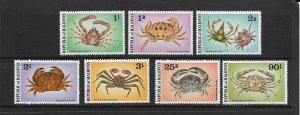 CRABS - MALDIVES #758-64  MNH