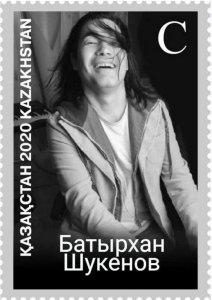 Kazakhstan 2020 MNH Stamps Scott 933 Music Singer Composer