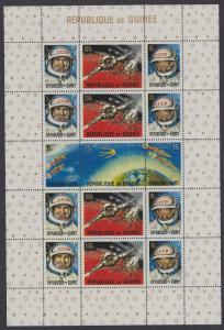 Guinea Rissa in Space Belyayev Leonov Sheet of 5 strips SG#MS500 SC#393a
