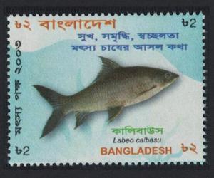 Bangladesh Orange-fin labeo Fish 'Labeo Calbasu' 2003 MNH SG#854