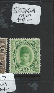 ZANZIBAR (P1601B) SULTAN SG2226A    MOG