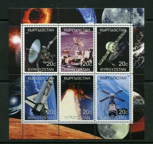 KYRGYZSTAN  SPACE SHUTTLE , ROOVERS, SATELLITES SHEET OF SIX  MINT NEVER HINGED