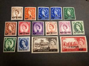 Oman Scott 79-93 Mint OG CV $96.35