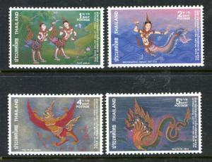 Thailand 796-799, MNH, 1976, International letter week 4v. x27415