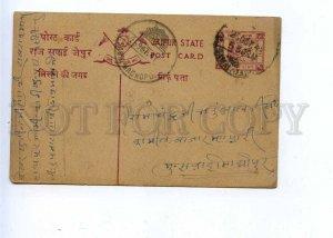 196276 INDIA JAIPUR 1941 year RPPC