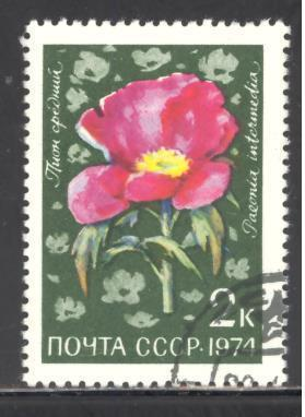 Russia 4270 used - cto - SCV $ 0.25 (DT-2)