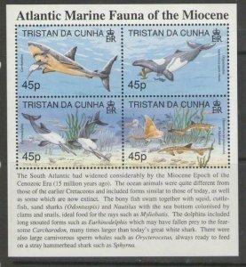 TRISTAN DA CUNHA SGMS638 1998 ATLANTIC MARINE FAUNA MNH