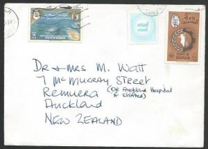 BAHRAIN 1986 cover to New Zealand..........................................62440