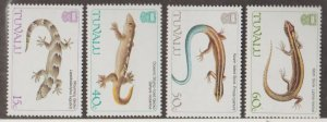 Tuvalu Scott #384-387 Stamps - Mint NH Set