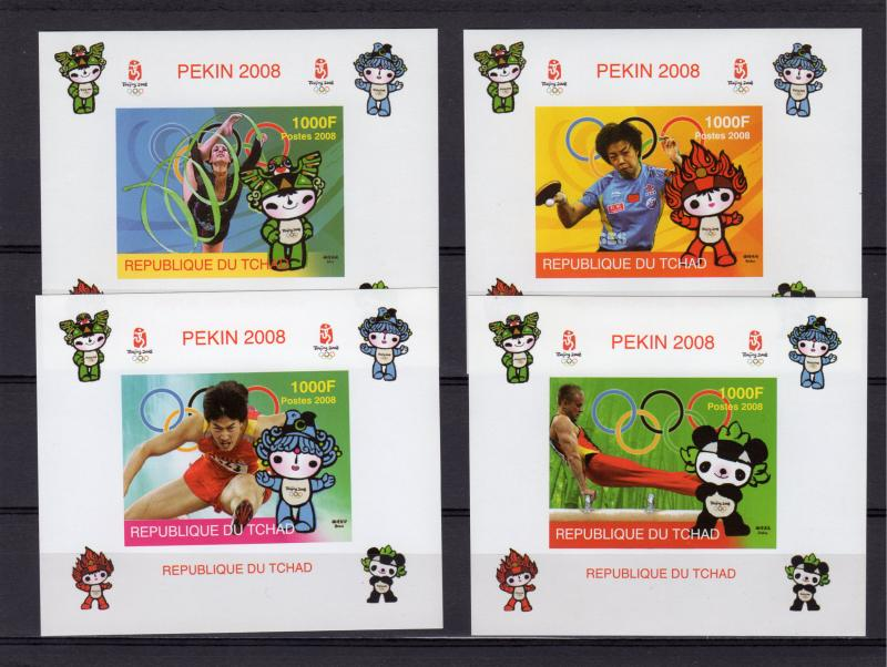 Chad 2008 Beijing Olympics/Table-Tennis 4 S/S Imperforated MNH VF