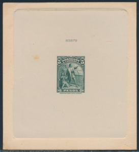 PARAGUAY # 401E LARGE DIE ESSAY ON INDIA PAPER BR2307 HSFP
