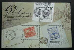 Argentina 150 Years Of First Postage Stamp Of Argentine Federation 2008 (ms) MNH