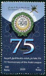 HERRICKSTAMP NEW ISSUES OMAN 75th Anniv. Arab League