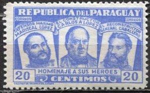 Paraguay; 1954: Sc. # 482: *+/MLH Single Stamp