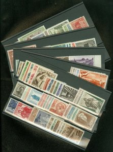 EDW1949SELL : RUSSIA Beautiful, VF Mint OG of ALL DIFF. Many are NH. Cat $1,350+