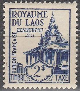 Laos #J5 F-VF Unused (SU3627)