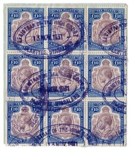 (I.B) Nyasaland Revenue : Duty Stamp £90