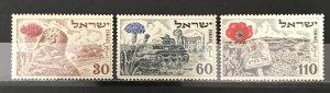 Israel 1952 #62-4, MNH(see note), CV $.85