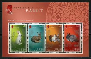 HONG KONG SOUVENIR SHEET SCOTT#1430a YEAR OF THE RABBIT LOT OF 50 MINT NH