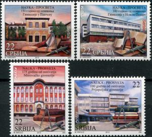 Serbia. 2013. Science – Education (MNH OG) Set of 4 stamps