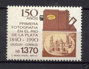 1st River Plate photography camera church lighthouse URUGUAY Sc#1388 MNH STAMP