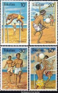 Tokelau Scott 77-80 Mint never hinged.