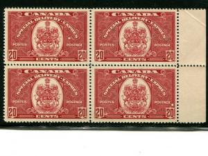 Canada #E8  Mint VF NH  Block 4