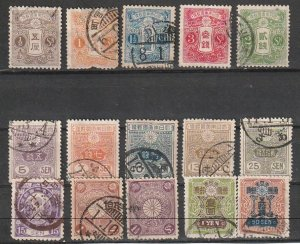 Japan Used early issues lot #190925-5