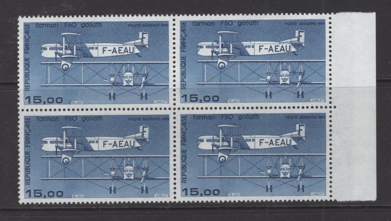 France 1984 Plane Air Mail Block of 4 Stamps Scott C56 RT Selvage MNH