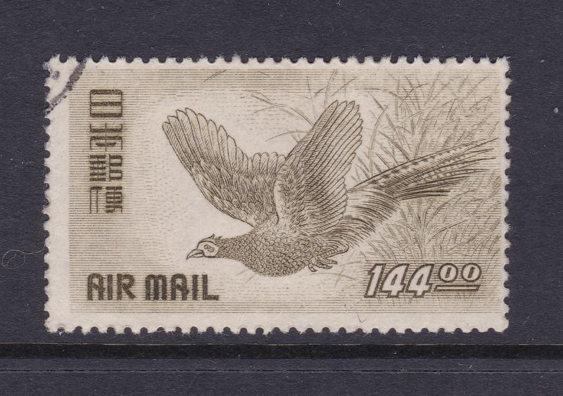 Japan a 144 sen Air stamp from 1950 used