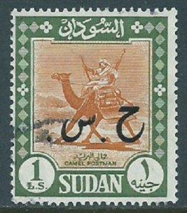 Sudan, Sc #O75, £1 Used