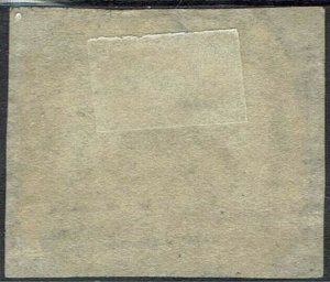 WESTERN AUSTRALIA 1857 SWAN LITHO 6D BLACK BRONZE IMPERF USED