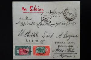 Ethiopia 1930 Stamped Front and Back Flight Cover from Djibouti to Addis-Abba