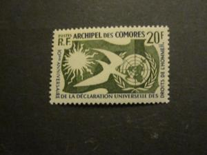 Comoros Islands #44 Mint Never Hinged- I Combine Shipping! 3