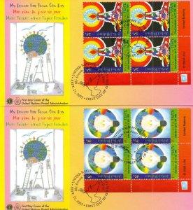 UN NY FDC #892-893 Dream For Peace Inscription Blocks (18484))