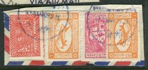 SAUDI ARABIA;  1940s/50s period fine used AIRMAIL Postmark PIECE