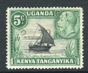 BRITISH KUT;  1935 early GV issue fine used 5c. value