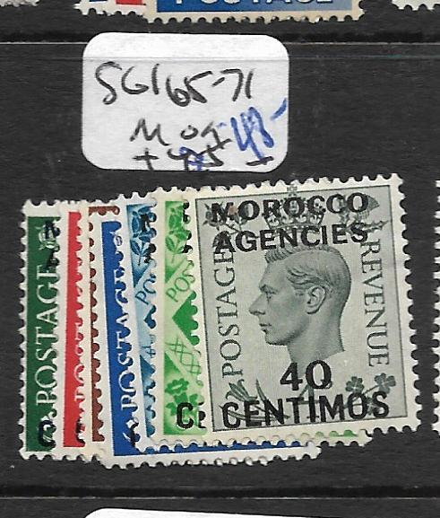 MOROCCO   (P2005B) KGVI ON GREAT BRITAIN  SG 165-171  MOG