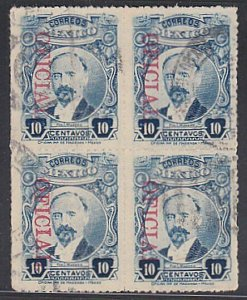 MEXICO Official 10c Sc0139 fine used block of 4.............................F804
