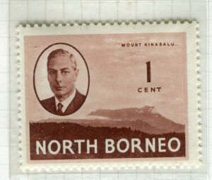 NORTH BORNEO; 1950 early GVI issue fine Mint hinged 1c. value