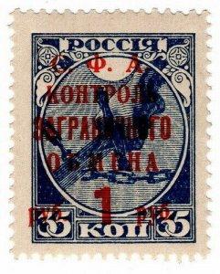 (I.B) Russia Revenue : Philatelic Exchange Tax 1R on 35k OP