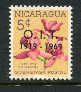 Nicaragua #860 Mint- Penny Auction