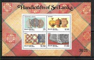 #7906 SRI LANKA(CEYLAN) 1996,ART HANDCRAFTS S/SHEET YV BL59