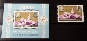 RARE YEMEN UK PAVILION SOUTH ARABIA QU'AITI STATE HATHRAMAUT 1967 S/SHEET+ STAMP