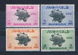Bahawalpur 26-29 MLH set UPU Monument 1949 (B0431)+