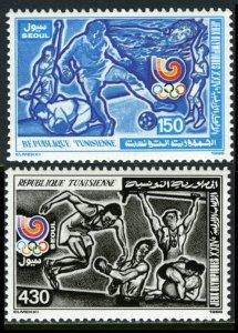 1988 Tunisia 1174-1175 1988 Olympic Games in Seoul